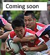 New_captain_yoshi_ihaya